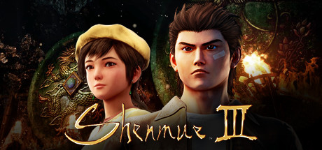 SHENMUE III PC Game Free Download