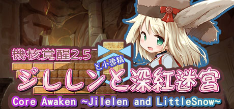 CORE AWAKEN JILELEN AND LITTLESNOW FREE PC Game Free Download
