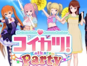 Download Koikatsu Party PC Game Free